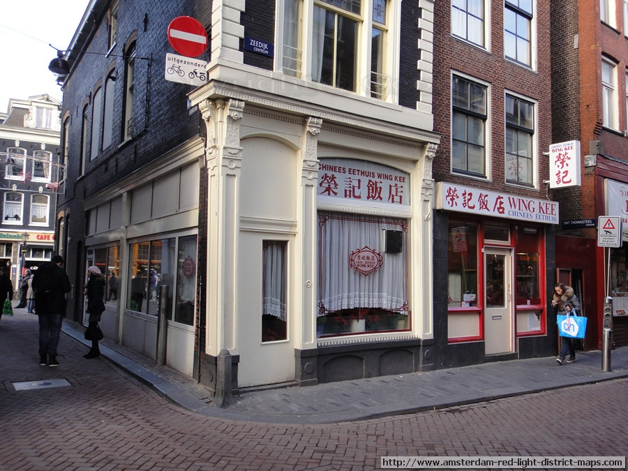 Amsterdam Chinese restaurant Wing Kee